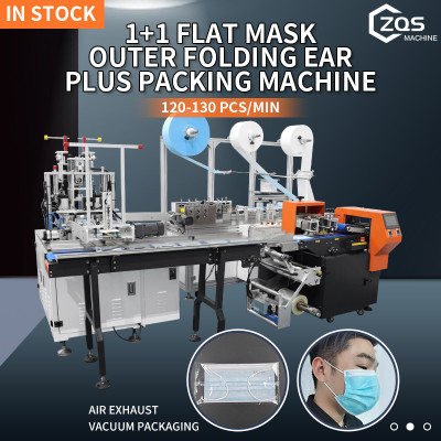 Automatic 1+1 3ply or 4 ply Face Mask Machine Details-9 Servo Motor 6 stepper motors connect with 3 servo motors packing machine-120~130PCS/MIN