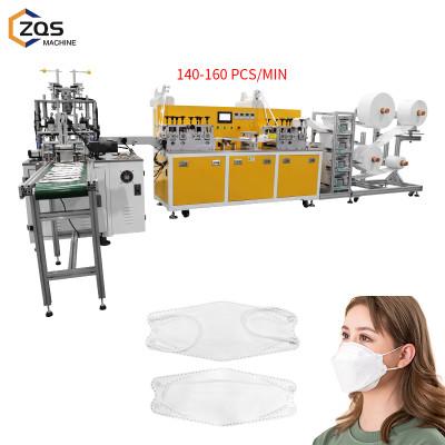 Automatic KF94 fish mask machine with waste material recyline machine 130-160pcs/min