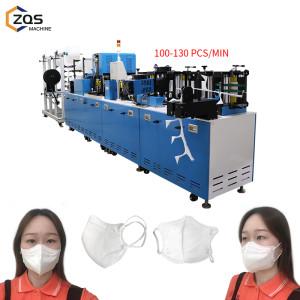 最新升级稳定生产100-130pcs/min全自动伺服电机成人儿童KN95  N95 KF94 2D口罩机