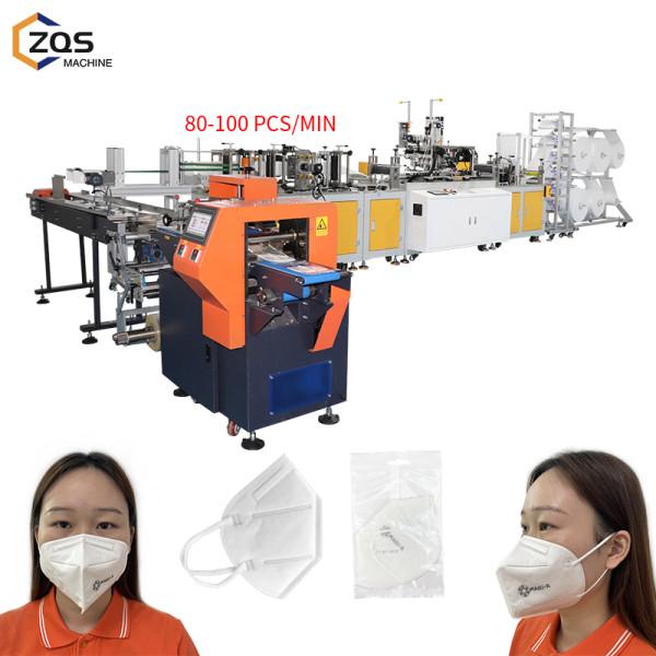 Fully automatic KN95 mask machine with flip belt and 3 servo motors packing machine