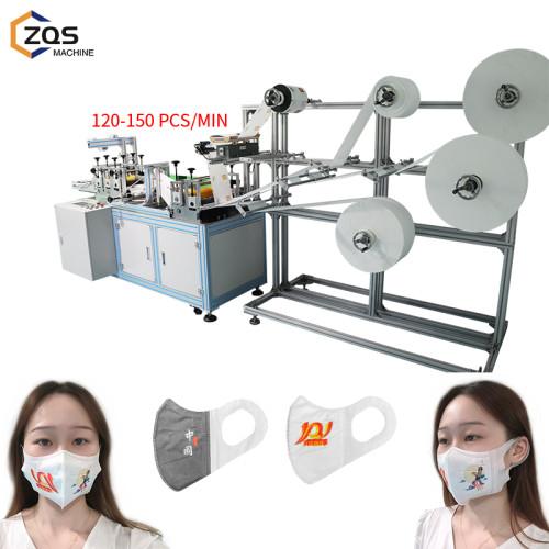 High speed POSITIONING 3D automatic mask machine 120-150pcs per min