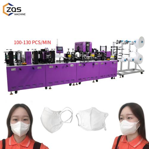 2021 fully automatic high speed customized 13 servo motors 4 ultrasonic KN95 N95 2D face mask making machine