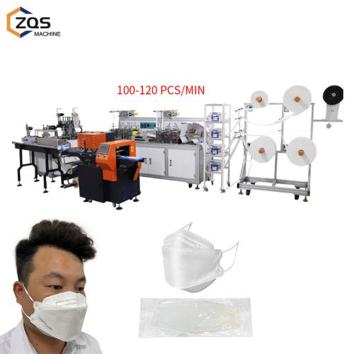 1+1 KF94 fish mask machine with flip belt ear loop folding device + 3servo motor packing machine + UV Sterilization lamp