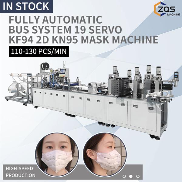 fully automatic high speed 19 servo motors  KN95 N95 2D face mask making machine