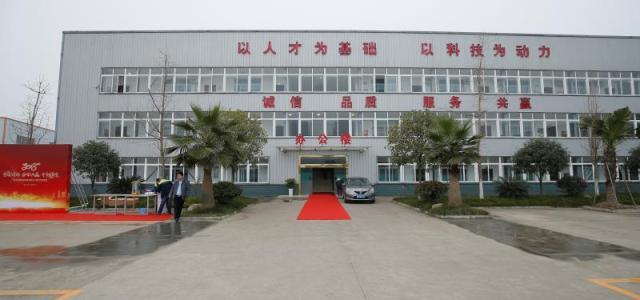 TAI ZHOU YINGSHENG GOODS&MATERIALS CO.,LTD