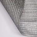 شاشة الظل العاكسة الحرارية من الألومنيوم | أقمشة الظل العاكسة