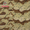 Saudi Arabia Army Chocolate Camo Pattern 100% Nylon Backpack Fabric with Waterproof for Military Supplier