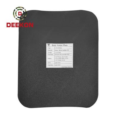 NIJ IV 0101.06 Level III STD Stand Alone Silicon Carbide Ceramic Plate Bulletproof Plate Supplier