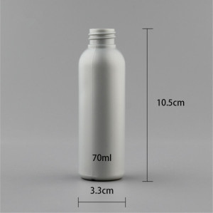 Sanle 70ml HDPE cosmo round chemical bottle with flip cap