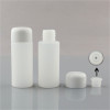 Sanle 30ml PE cylinder travel set bottle with screw cap