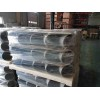 Irrigation System Spare Parts, Irrigation Center Pivot Parts, Professional Irrigation Products Manufacturer