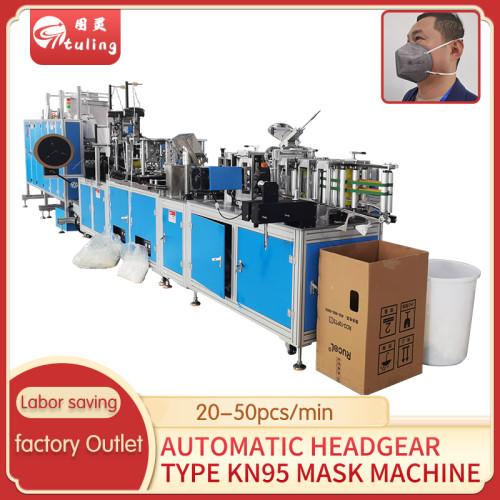Full Automatic KN95 Head Band Mask Machine 20-50pc Per Min