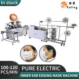 Pure Electric Inner ear Edging  Mask Machine