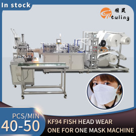KF94 Fish Head Wear One For One Mask Machine