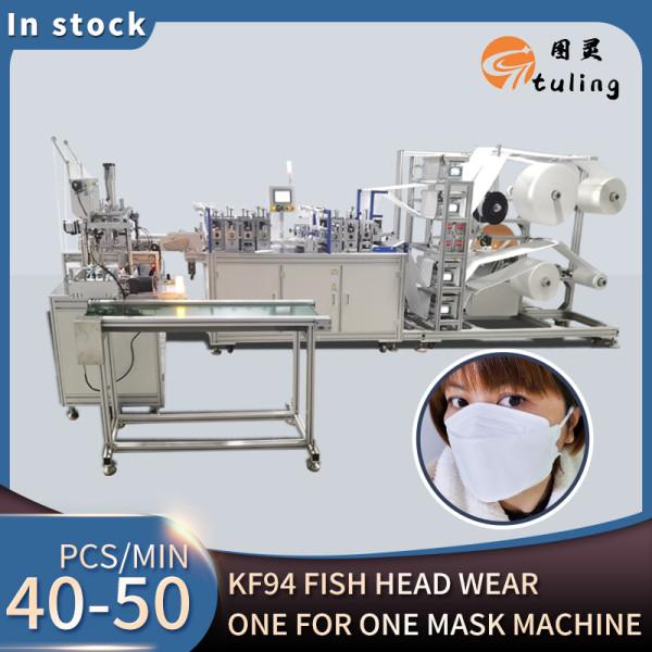 KF94 Fish Head Wear One For One Mask Machine