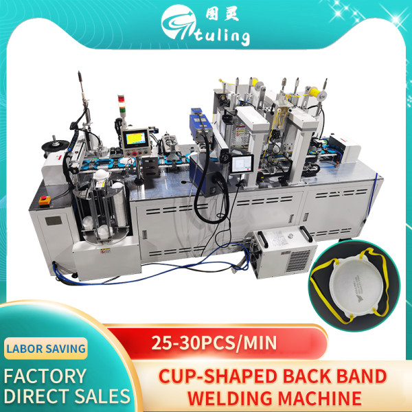 Cup-shaped back band welding machine