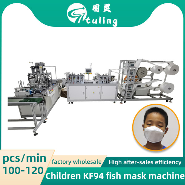 kids 1+1 KF94 Fish Mask Machine With Rectifying Device And Waste Recycling Device100-120PCS/MIN