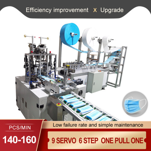 High speed 9servo 6 step one pull one