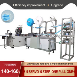 High speed 9servo 6 step one pull one