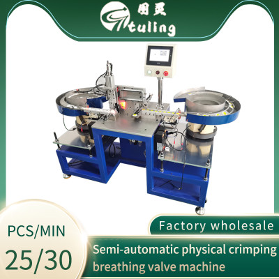 Semi-automatic physical crimping breathing valve machine