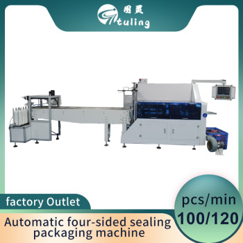 Automatic four-sided sealing packaging machine