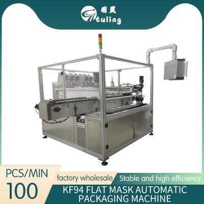 KF94 Fish Shape 6 Channel Packaging Machine