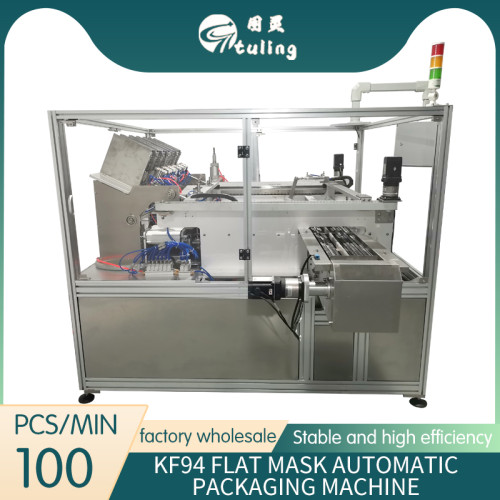 KF94 Fish Shape 6 Channel Packaging Machine