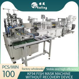 KF94 fish-shaped one-to-one mask machine without waste recycling machine