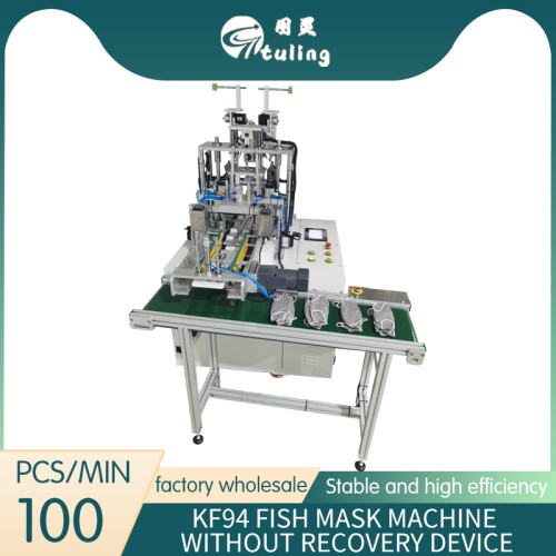 KF94 fish-shaped one-for-one mask machine without waste recycling machine