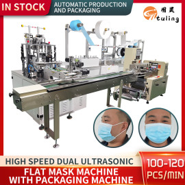 High speed double ultrasonic mask body flat mask machine with packaging machine