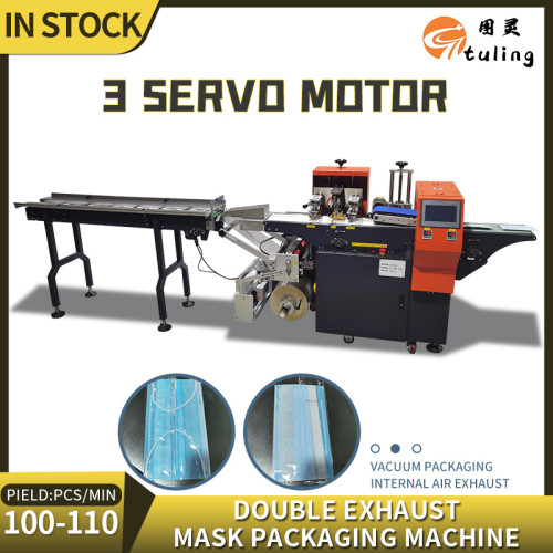 Automatic three-servo mask packing machine with double exhaust