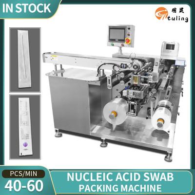 Nucleic acid swab four-side sealing packaging machine