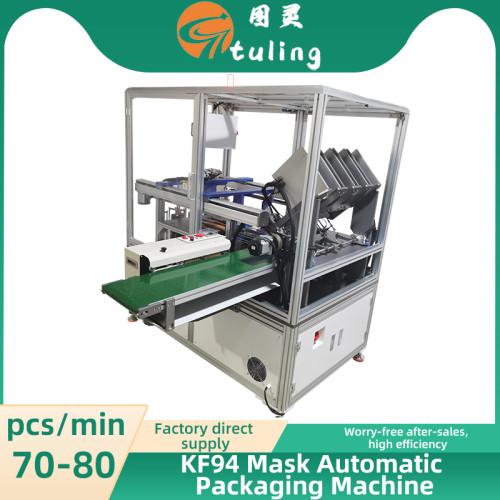Full Servo Motors KF94 Mask Packing Machine 70-80pcs/Min