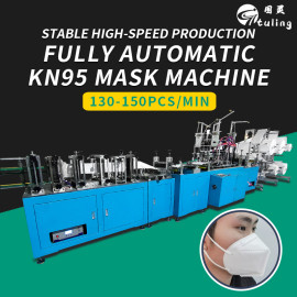 Fully automatic high-speed KN95 mask machine, with an output of 130-150 pieces per minute