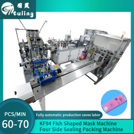 Automatic one for one fish mask machine with automatic four-side sealing packaging machine