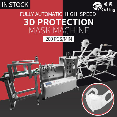 Fully automatic high-speed 3D mask machine