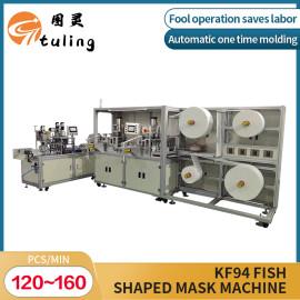 Fish type one tow one mask machine