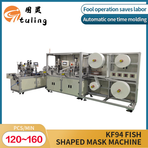 Fish type one tow one mask machine