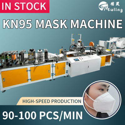 Fully automatic high-speed KN95 mask machine, with an output of 90-100 pieces per minute