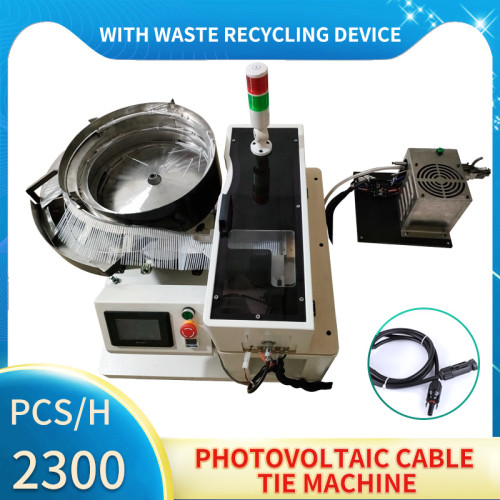 Photovoltaic cable tie machine with waste recycling device 2300pcs/hour