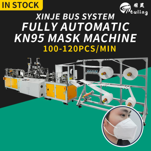bus system automatic high-speed KN95 mask machine, with an output of 100-120pcs/min N95 mask making machine
