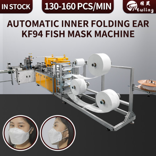 new launch fully automatic high-speed KF94 fish shape mask making machine KF94