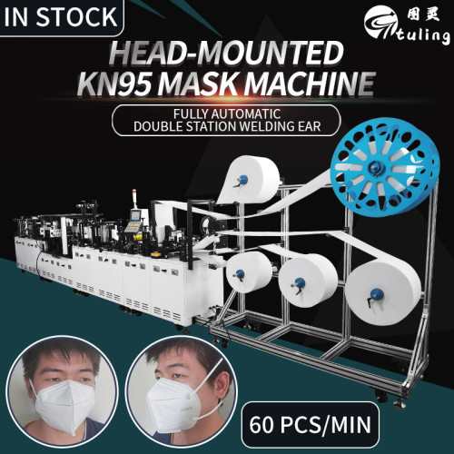 fully automatic headband KN95 mask machine with 60 pieces/min
