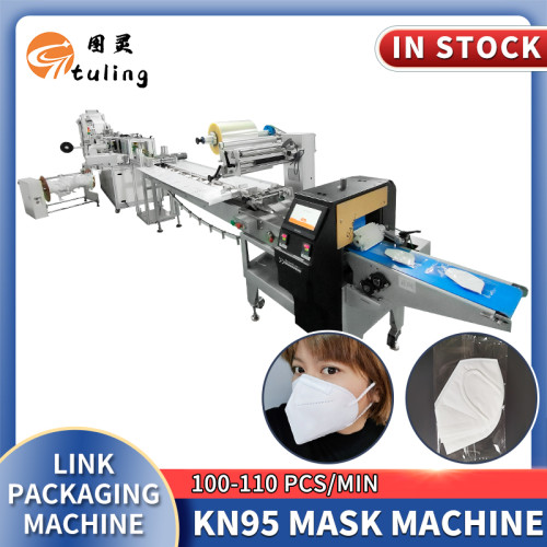 automatic high-speed KN95 mask machine with packing machine production line save labor cost