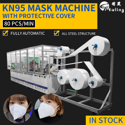 all steel structure automatic high-speed KN95 N95 mask machine with protective cover and high quality 80pcs/min