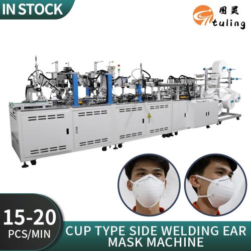 fully automatic 3Q cup-shape mask making machine headband cup type mask machine 12-15pcs/min