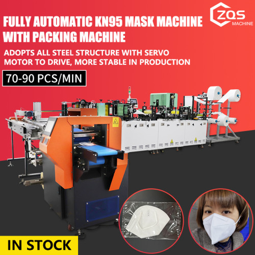 high speed automatic nice N95 KN95 mask machine connect with package machinery production line
