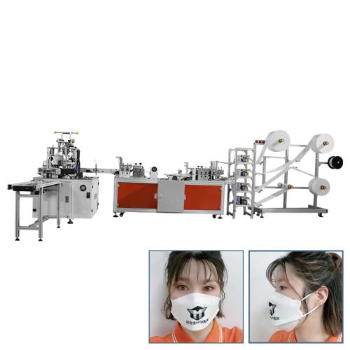first launch automatic high-speed KF94 positioning mask making machine KF94 mask machine