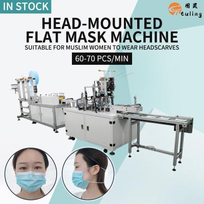 Automatic high speed 1+1 3ply headband muslim mask machine with 60-70pcs/min