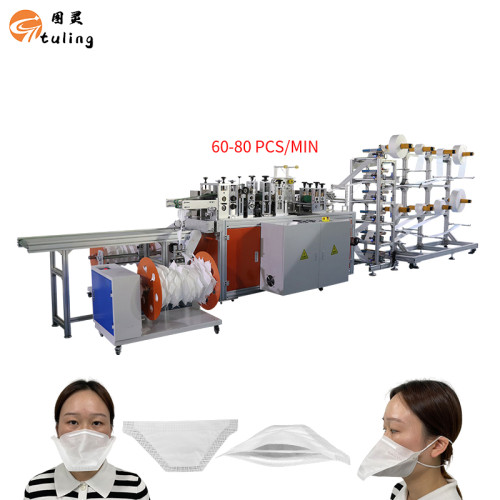 newly launched fully automatic high speed shaped mask machine head-mounted duckbill mask machine